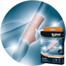 Бандаж на голеностопный сустав, регулируемый, эластичный B.Well rehab W-347