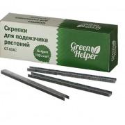 Скрепки для подвязчика Green Helper GT-105