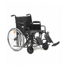 "Кресло-коляска Armed H 002 (20"")"
