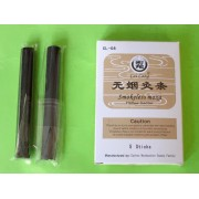 Бездымные сигары (мокса) CL-08