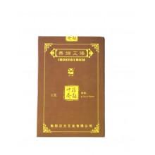 Бездымные сигары CL-11 мокса 5 шт.
