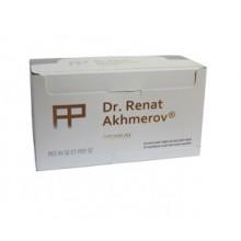 Пробирки для плазмолифтинга Plasmolifting 8,5 мл Dr.Renat Akhmerov® Premium
